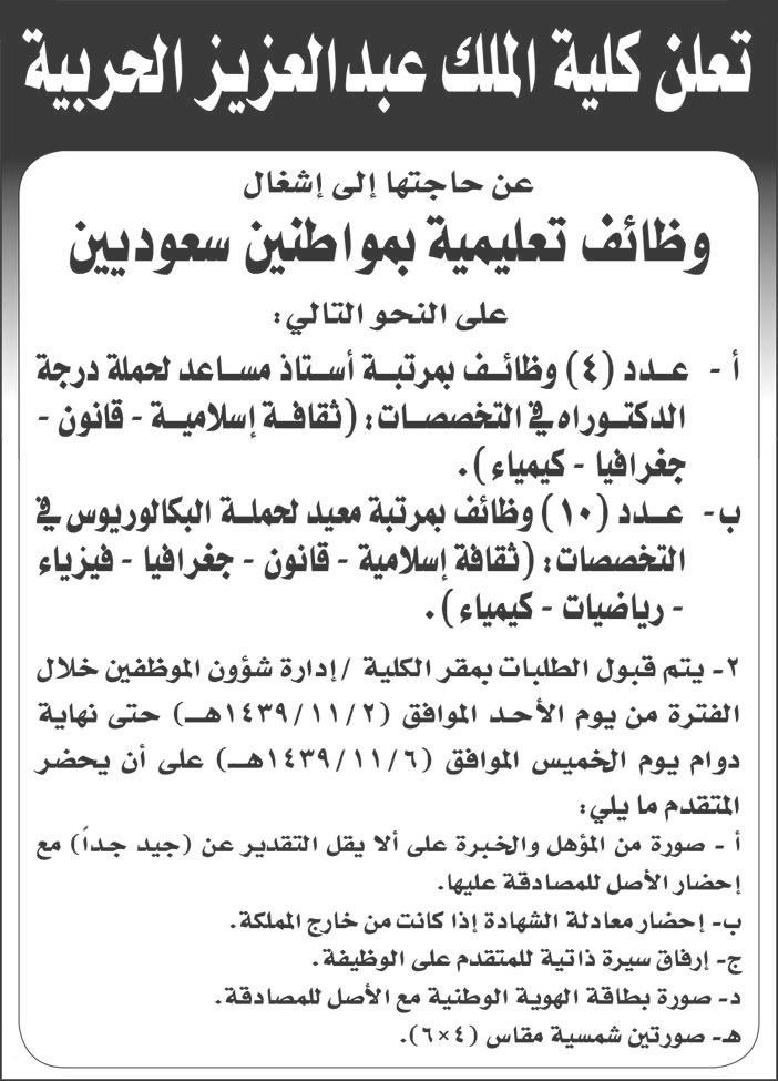 https://www.wadhefa.com/job_a/KAMA4863.png
