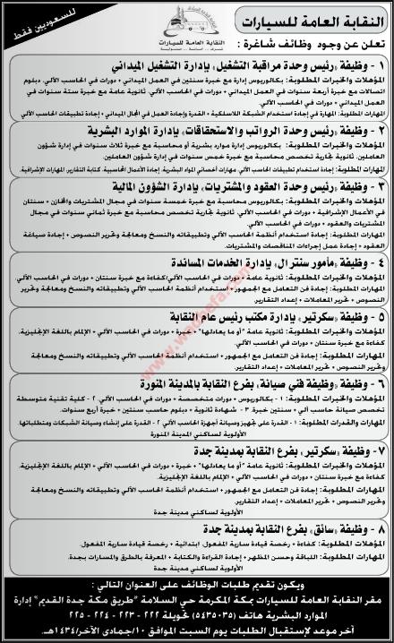 http://www.wadhefa.com/job_a/NAQABA2242.png