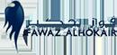 فواز عبدالعزيز الحكير