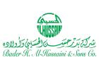 شركة بدر حسن الحسيني وأولادة للتجارة والمقاولات