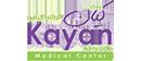 مركز كيان الرياض الطبي