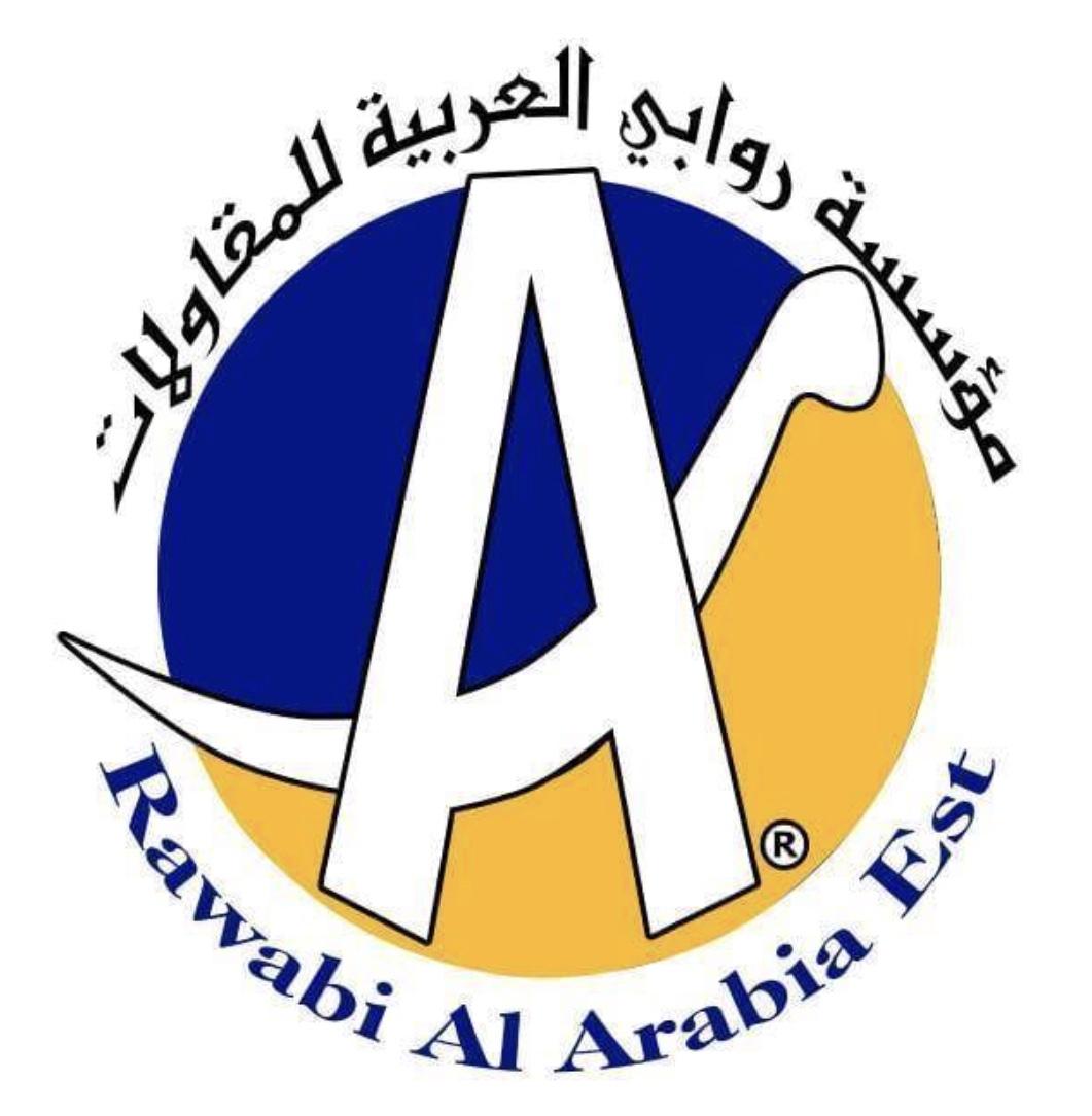 مؤسسة روابي العربية للتجارة والمقاولات