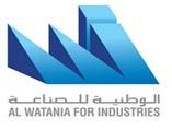 الشركة الوطنية للصناعة