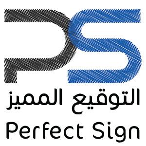 Perfect Sign Printing Est