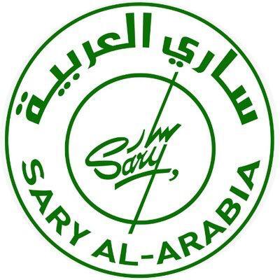 مؤسسة ساري العربية للدعاية و الإعلان