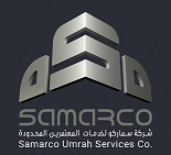 .Samarco Umrah Services Co