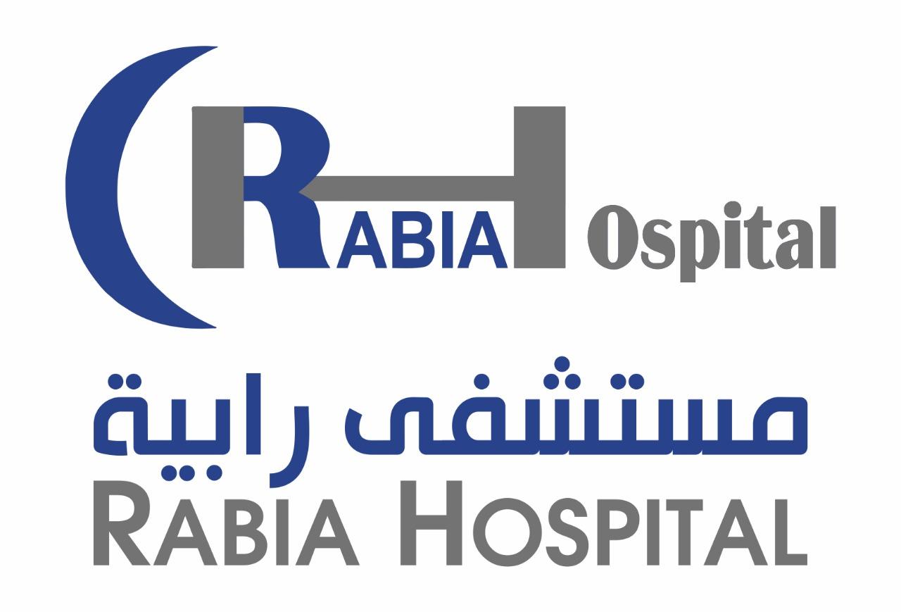 مستشفى رابية الطبي    Rabia Hospital