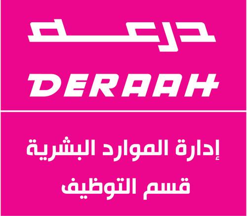 Deraah Company