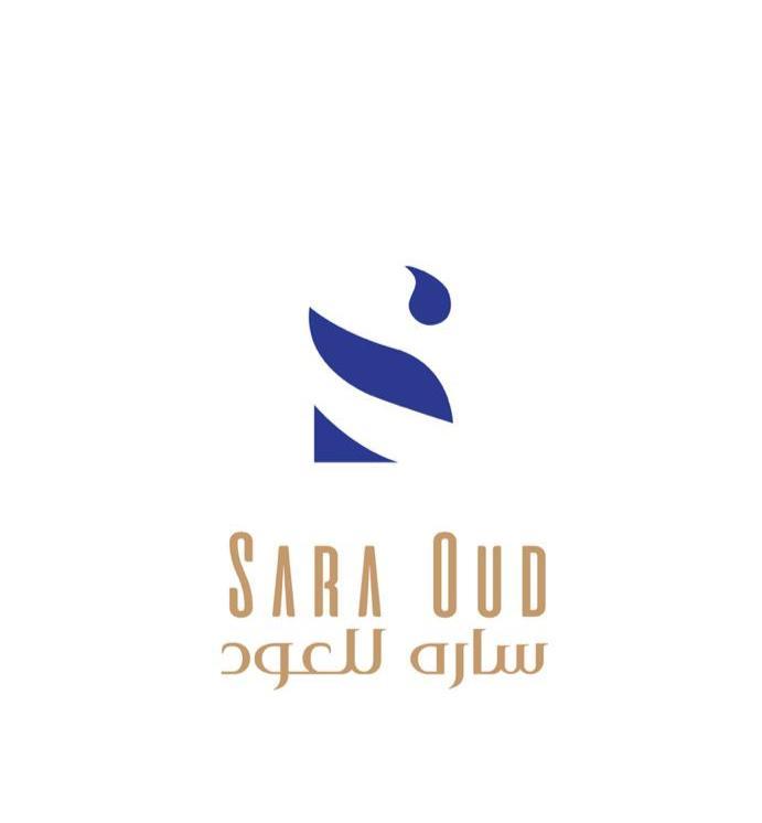 شركة ساره للعود saraoud