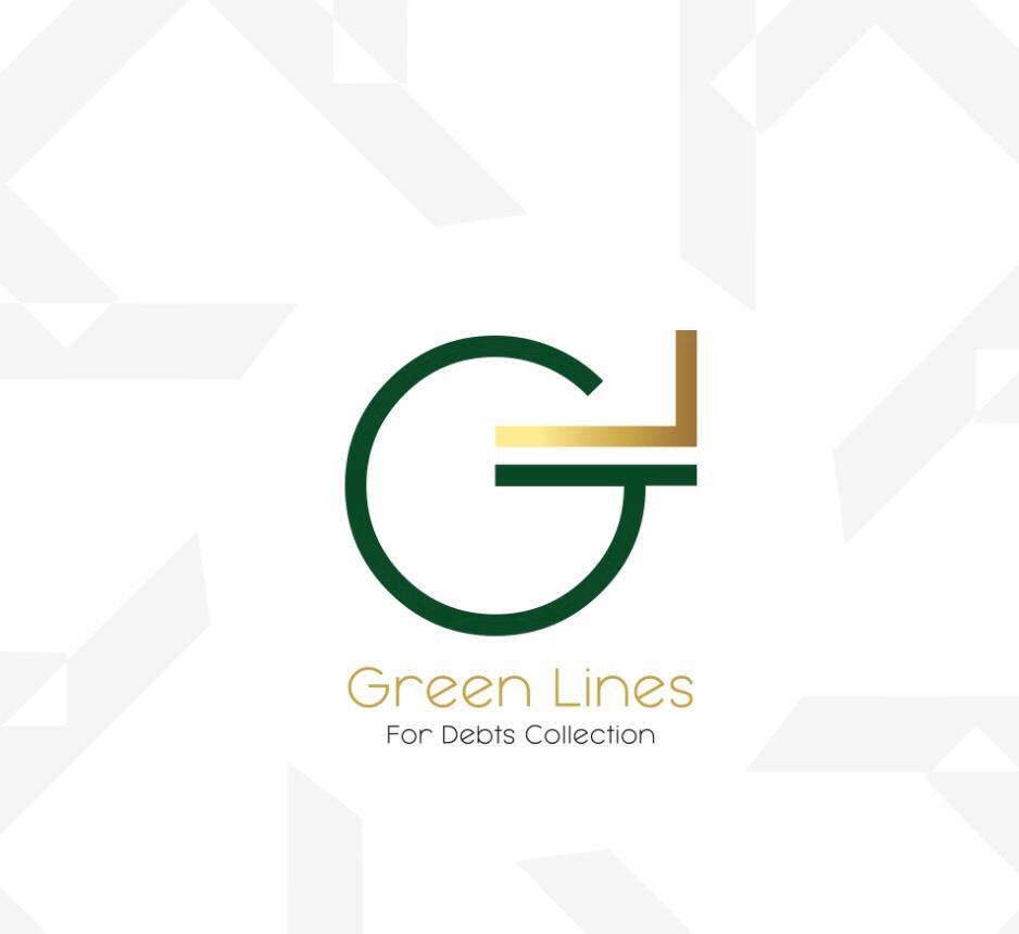 مجموعة الخطوطالخضراء لتحصيل الديون