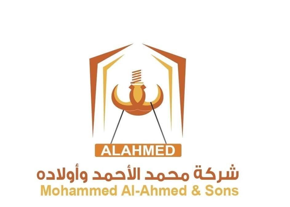 شركة محمد الأحمد وأولاده للتجارة والمقاولات