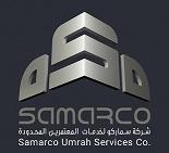 Samarco Umrah Services Co