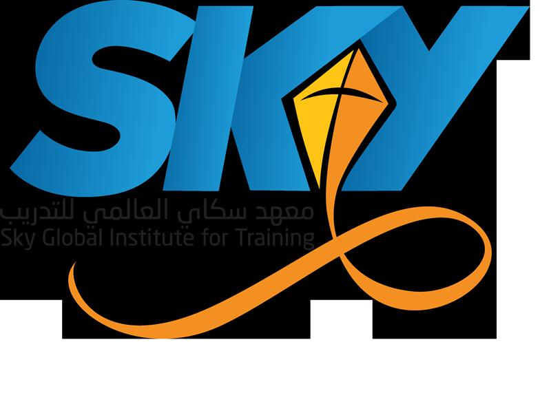معهد سكاي العالمي للتدريب