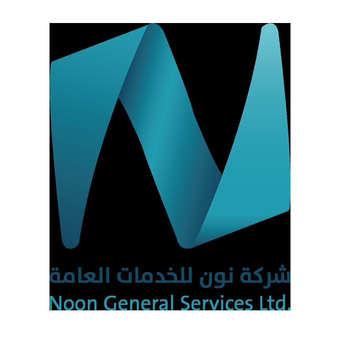 شركة نون للخدمات العامة