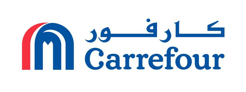الشركة السعودية للمتاجر الشاملة (كارفور)