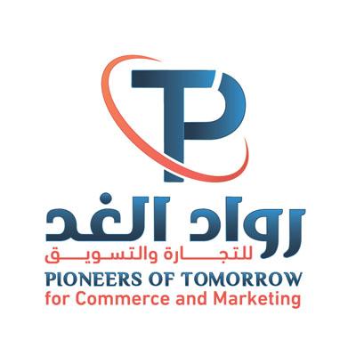 مؤسسة رواد الغد للتجارة والتسويق