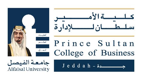 كلية الأمير سلطان للإدارة بجدة - جامعة الفيصل