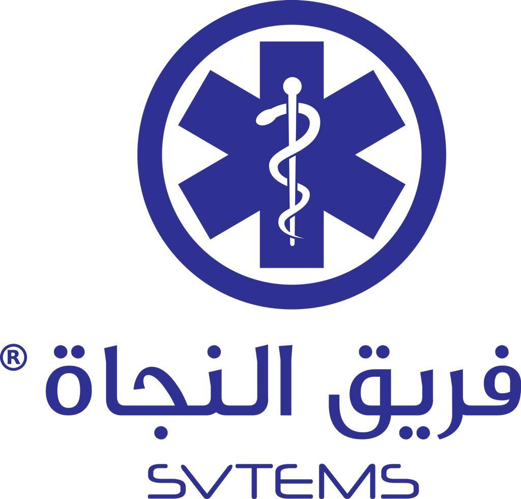 فريق النجاة الطبي