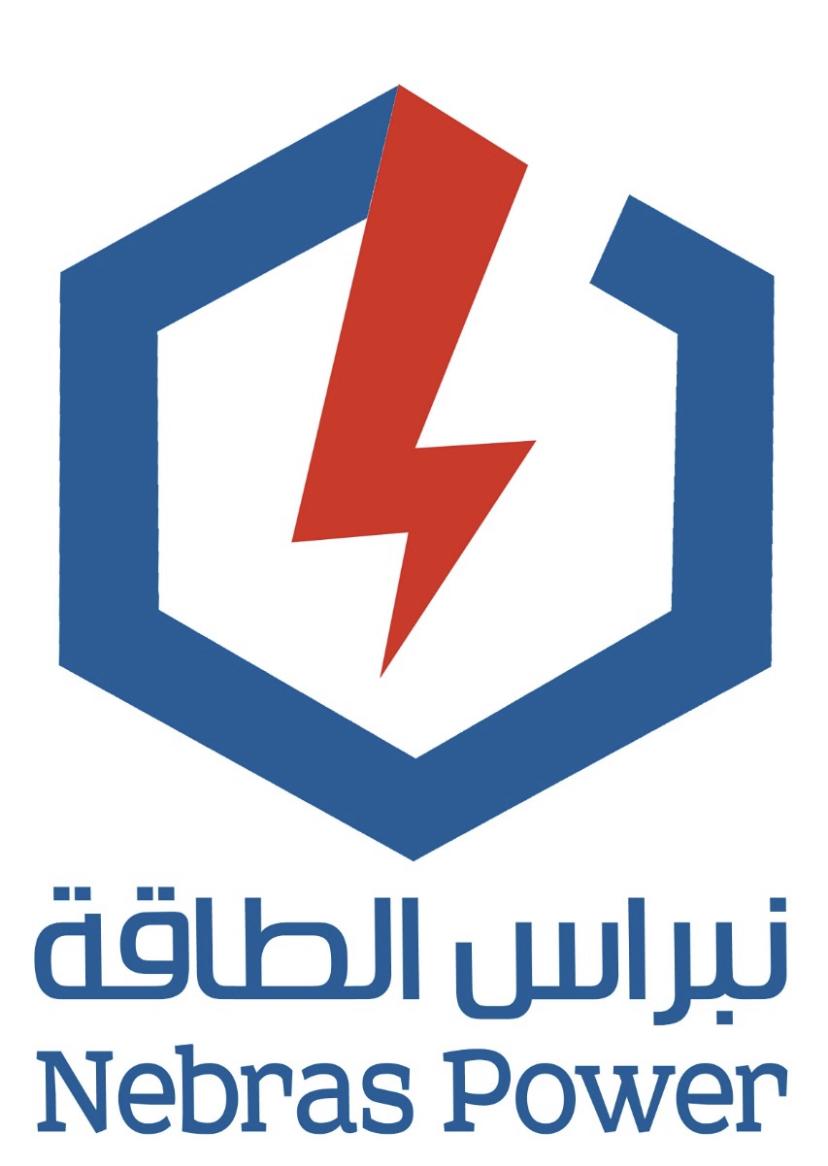 شركة نبراس الطاقة