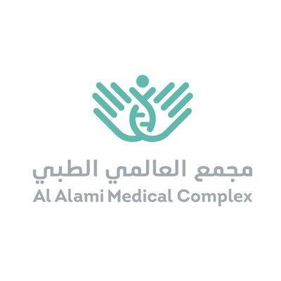 Alalami Medical