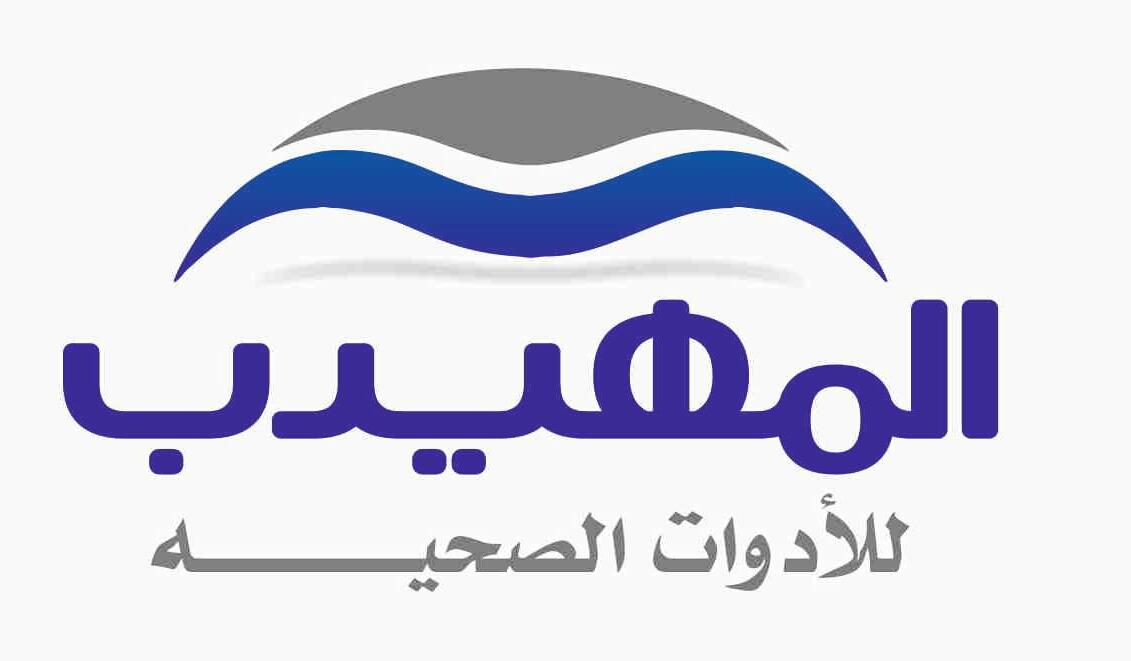 مؤسسة حمد عبدالكريم المهيدب للتجارة