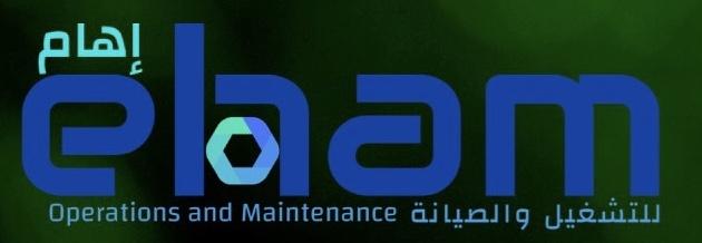 شركة إيهام للتشغيل والصيانة