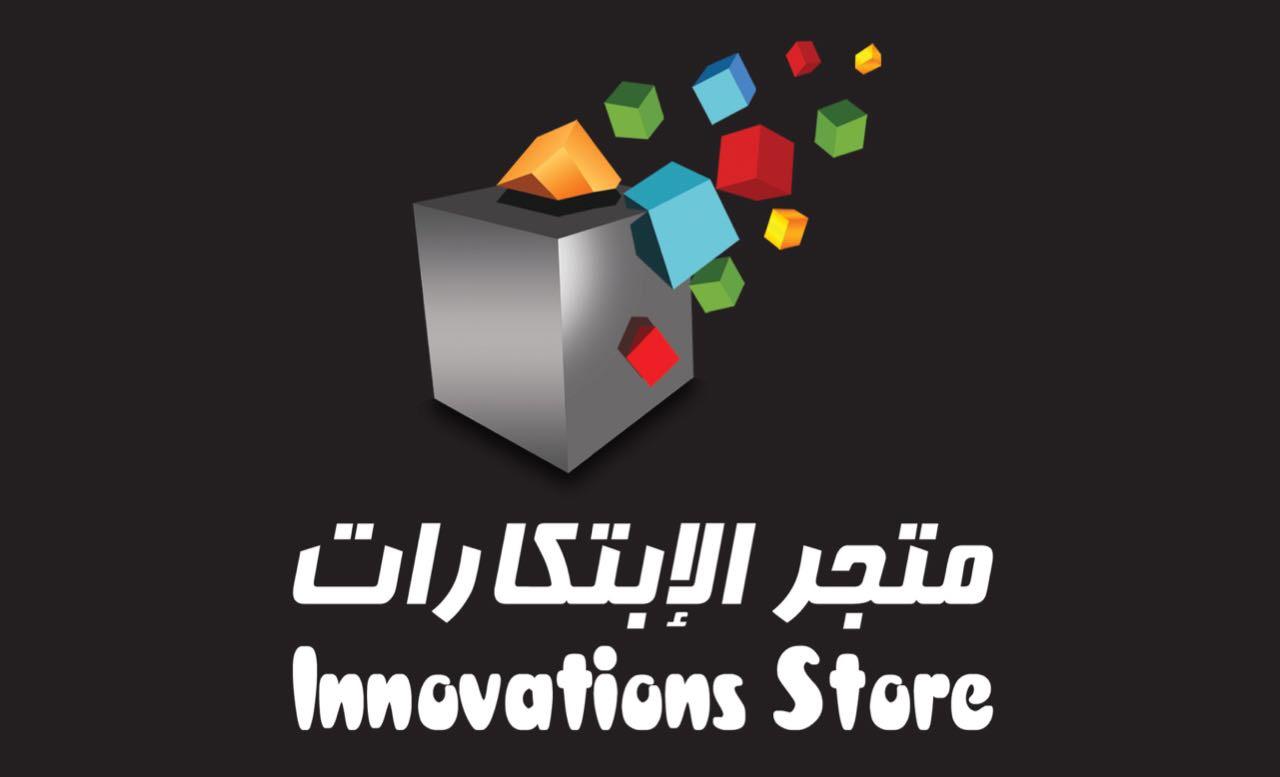 مؤسسة متجر الابتكارات التجارية