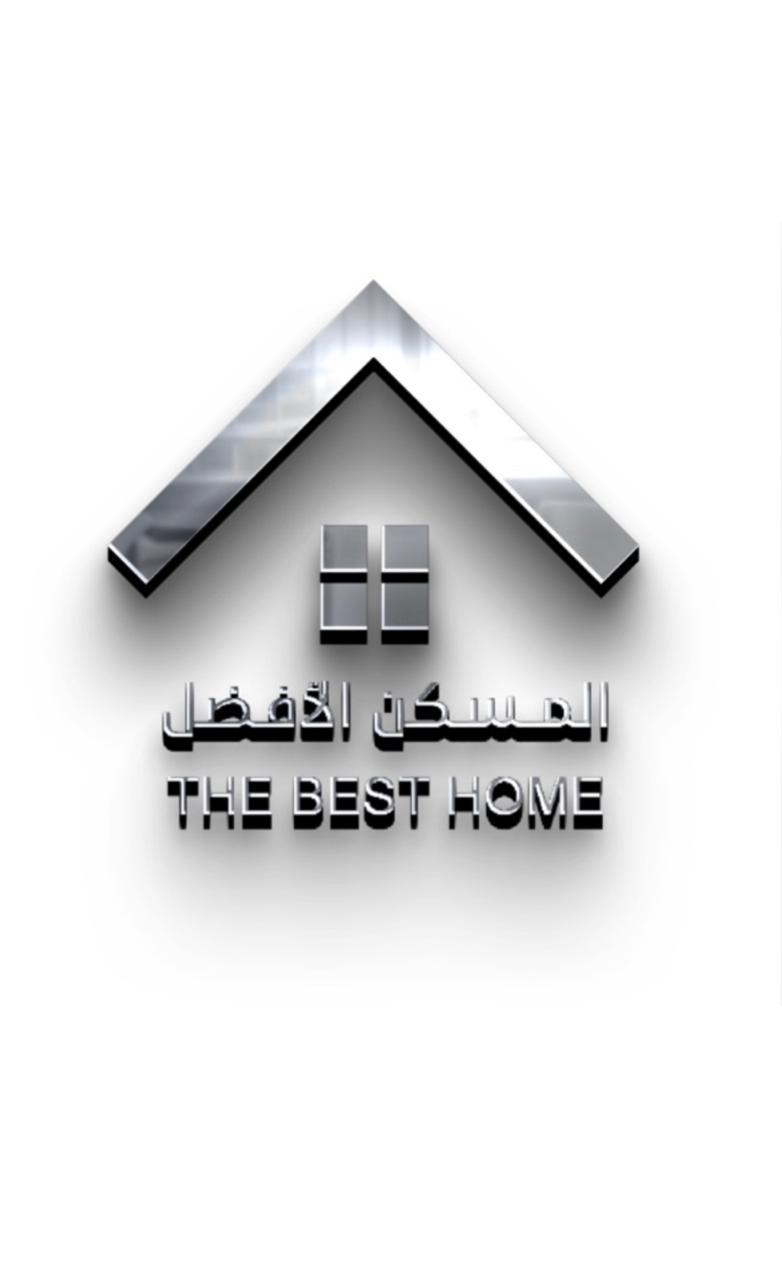 شركة المسكن الافضل للخدمات العقارية