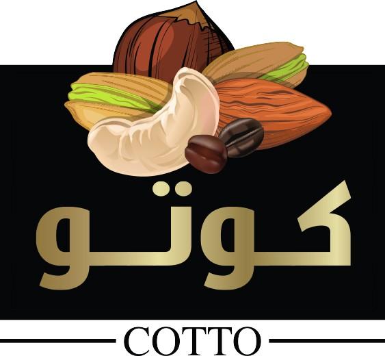 شركة كوتو للصناعات الغذائية