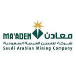 شركة التعدين العربية السعودية