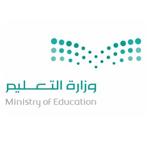 إدارة التعليم بمحايل عسير