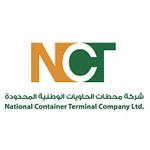 شركة محطات الحاويات الوطنية (NCT)