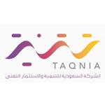 الشركة السعودية للتنمية والإستثمار التقني (تقنية)