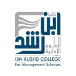 كلية ابن رشد للعلوم الإدارية