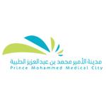 مدينة الأمير محمد بن عبدالعزيز الطبية لخدمة المناطق الشمالية
