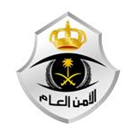 مديرية الأمن العام