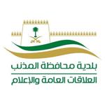 بلدية محافظة المذنب