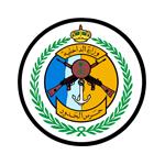 مركز محمد بن نايف الطبي