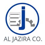 شركة الجزيرة للتجارة والتصنيع المحدودة