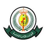 الداخلية تعلن فتح القبول للرتب العسكرية في القوات الخاصة للأمن البيئي