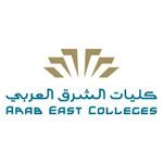 كليات الشرق العربي