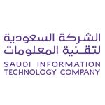 الشركة السعودية لتقنية المعلومات