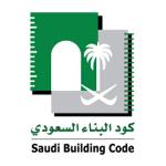 اللجنة الوطنية لكود البناء السعودي
