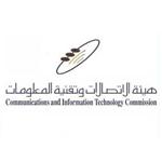 هيئة الاتصالات وتقنية المعلومات