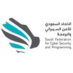 الإتحاد السعودي للأمن السيبراني والبرمجة والدرونز