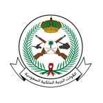 القوات البرية املكية السعودية