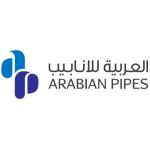 الشركة العربية للأنابيب