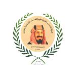 جمعية الملك عبدالعزيز الخيرية للخدمات الاجتماعية