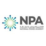 الأكاديمية الوطنية للطاقة