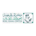 مركز الملك فيصل للبحوث والدراسات الإسلامية